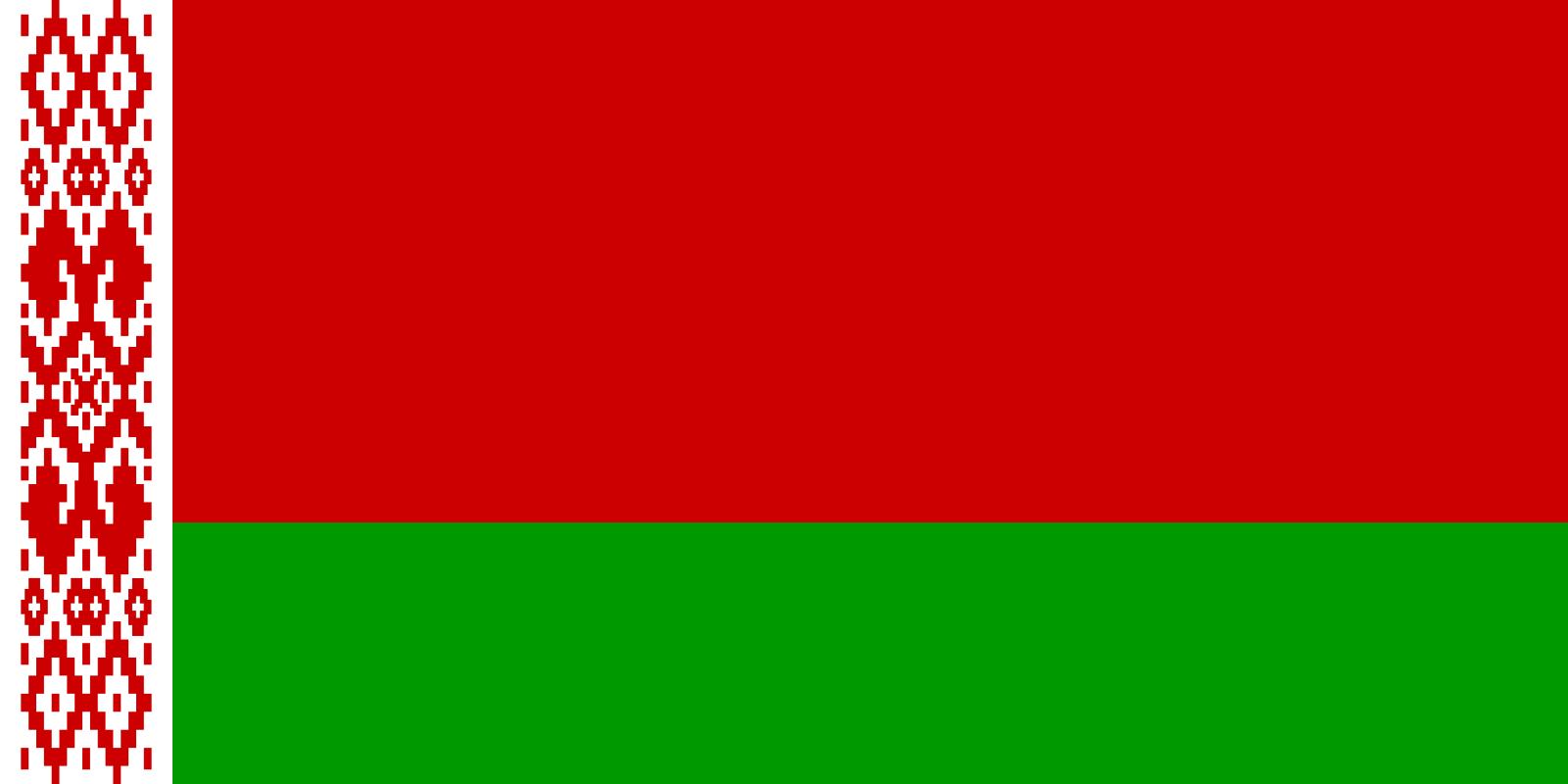 Best Belarus Smart DNS Proxy service