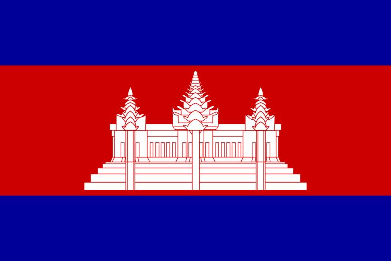 Best Cambodia Smart DNS Proxy service