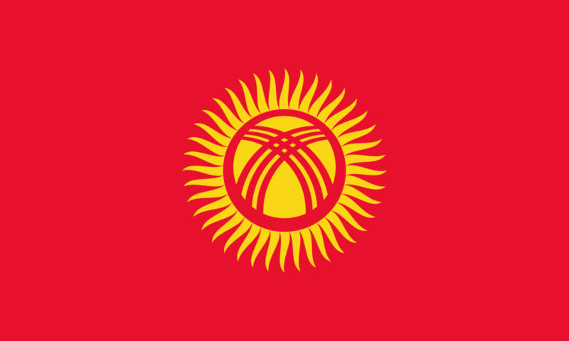 Best Kyrgyzstan Smart DNS Proxy service