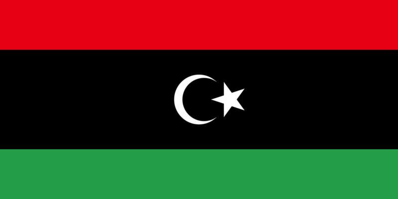 Best Libya Smart DNS Proxy service