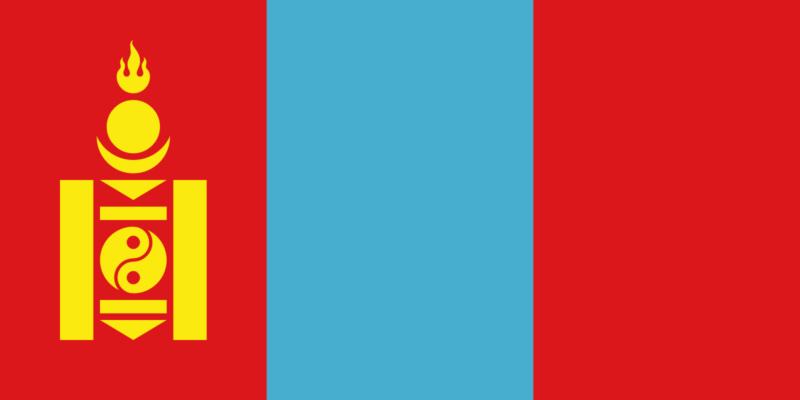 Best Mongolia Smart DNS Proxy service