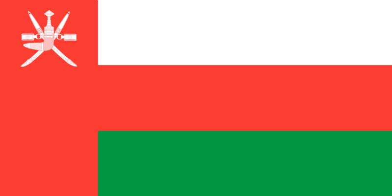 Best Oman Smart DNS Proxy service