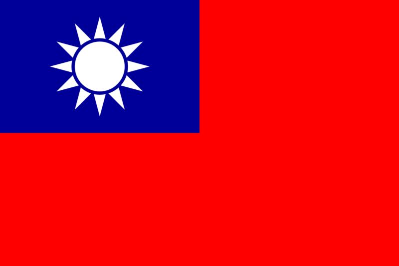 Best Taiwan Smart DNS Proxy service