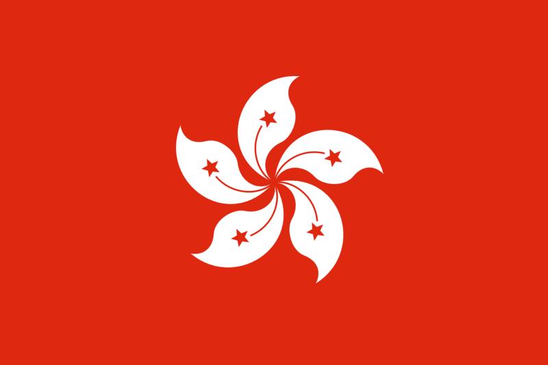 Best Hong Kong Smart DNS Proxy service