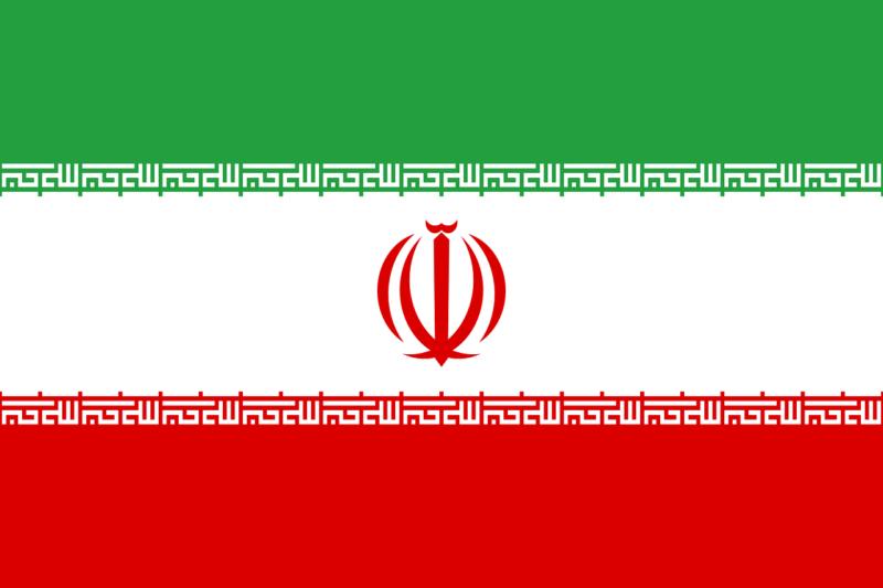 Best Iran Smart DNS Proxy service
