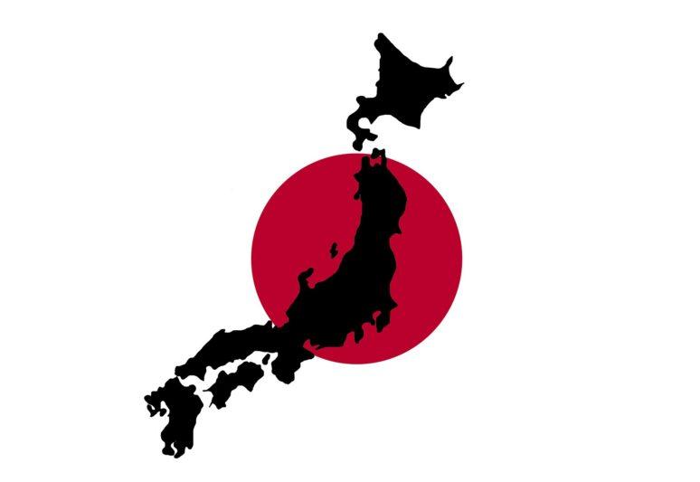 Best Japan Smart DNS Proxy service