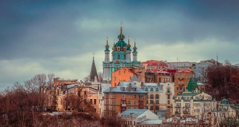 Best Kiev VPN Proxy service